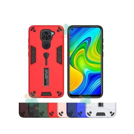 خرید قاب گوشی شیائومی Xiaomi Redmi 10X 4G مدل Phone Shield