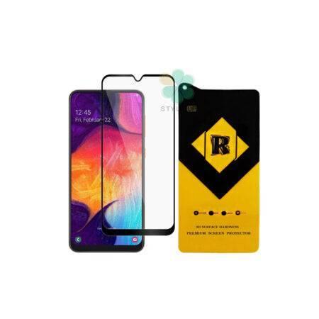 خرید گلس گوشی سامسونگ Samsung Galaxy A40s مدل Premium R