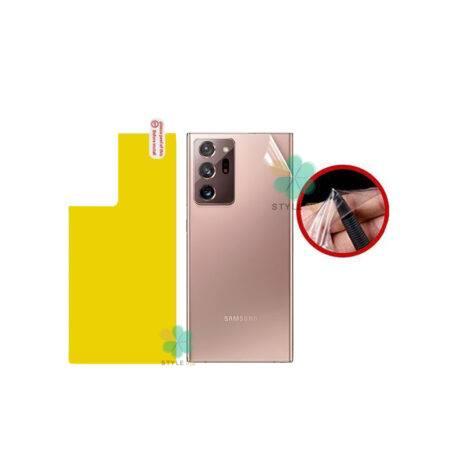 خرید برچسب محافظ نانو پشت گوشی سامسونگ Galaxy Note 20 Ultra