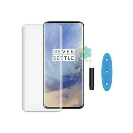 خرید گلس مات UV گوشی وان پلاس OnePlus 7T Pro