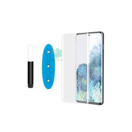 خرید گلس مات UV گوشی سامسونگ Samsung Galaxy S20خرید گلس مات UV گوشی سامسونگ Samsung Galaxy S20