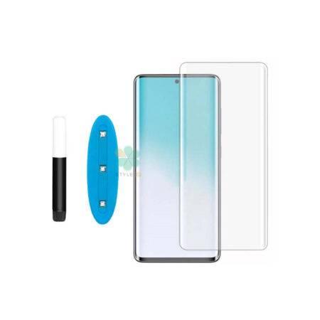 خرید گلس مات UV گوشی سامسونگ Samsung Galaxy S20 Ultra 5G