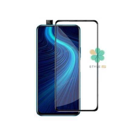 خرید گلس گوشی هواوی هانر Huawei Honor X10 5G مدل تمام صفحه