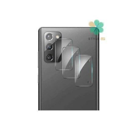 خرید محافظ گلس لنز دوربین گوشی سامسونگ Samsung Galaxy Note 20