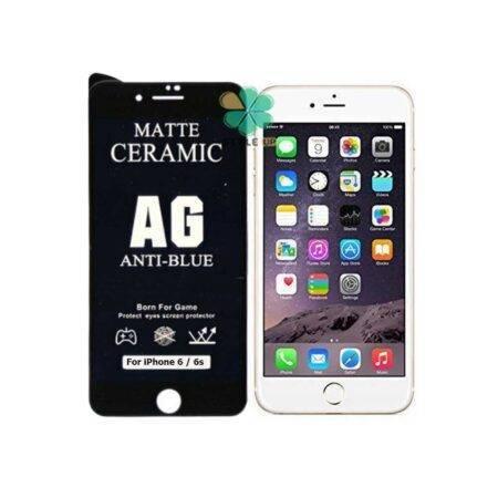 خرید گلس سرامیک مات گوشی ایفون Apple iPhone 6 / 6s مدل Antiblue