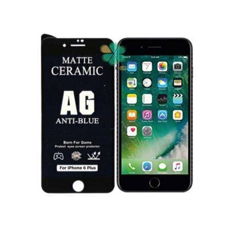 خرید گلس سرامیک مات گوشی اپل iPhone 6 Plus / 6s Plus مدل Antiblue