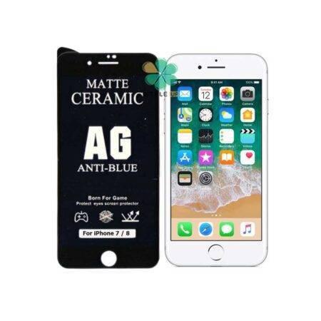 خرید گلس سرامیک مات گوشی ایفون Apple iPhone 7 / 8 مدل Antiblue