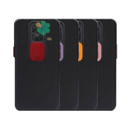خرید کاور ضد ضربه گوشی شیائومی Redmi Note 9 مدل کم شیلد رنگی