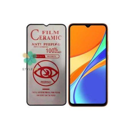 خرید گلس سرامیک پرایوسی گوشی شیائومی Xiaomi Redmi 9c