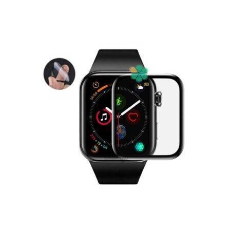 خرید گلس سرامیکی ساعت اپل واچ Apple Watch 44mm مدل مات