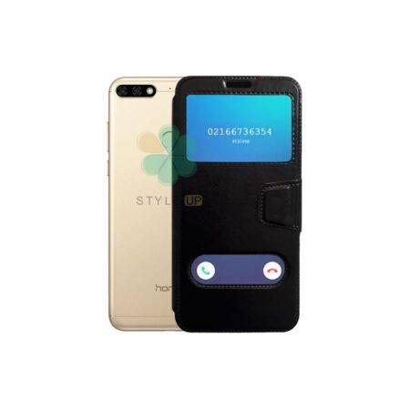 خرید کیف گوشی هواوی هانر Huawei Honor 7C مدل Easy Access