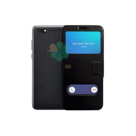 خرید کیف گوشی هواوی هانر Huawei Honor 7s مدل Easy Access