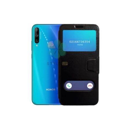 خرید کیف گوشی هواوی هانر Huawei Honor 9C مدل Easy Access