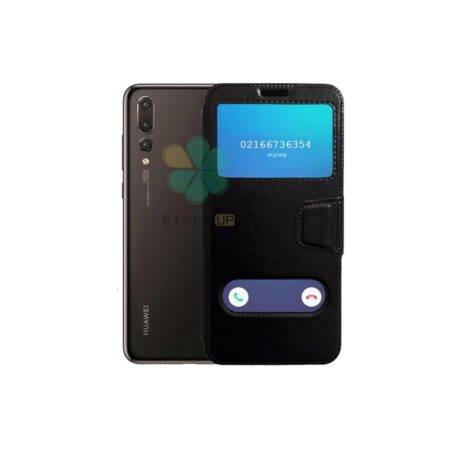 خرید کیف گوشی هواوی Huawei P20 Pro مدل Easy Access