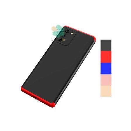 خرید قاب 360 درجه گوشی سامسونگ Samsung Galaxy S10 Lite مدل GKK