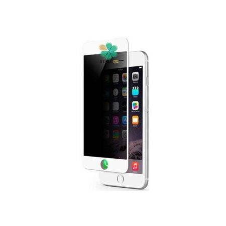 خرید محافظ صفحه گلس پرایوسی گوشی آیفون iPhone 6 Plus / 6s Plus