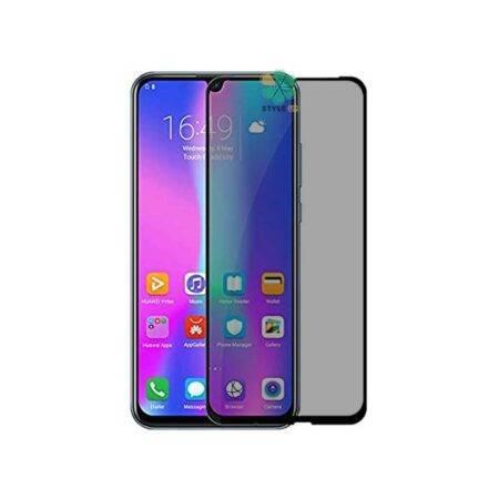 خرید محافظ گلس پرایوسی گوشی هواوی Huawei Honor 10 Lite