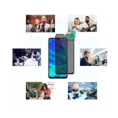خرید محافظ صفحه گلس پرایوسی گوشی هواوی Huawei P Smart 2019