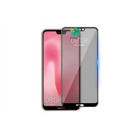 خرید محافظ صفحه گلس پرایوسی گوشی هواوی Huawei P20 Lite