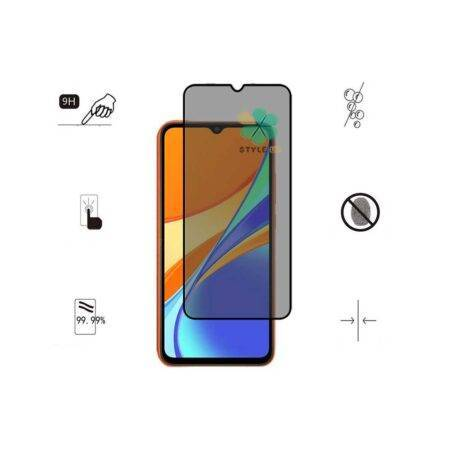 خرید محافظ صفحه گلس پرایوسی گوشی شیائومی Xiaomi Redmi 9C