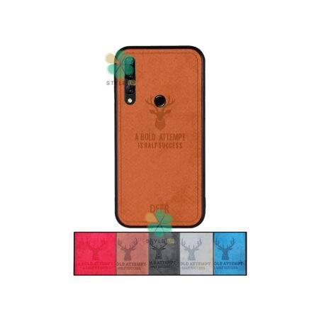 خرید قاب گوشی هواوی Huawei Y9 Prime 2019 پارچه ای طرح گوزن
