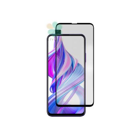 خرید محافظ صفحه گلس مات گوشی هواوی Huawei Honor 9X