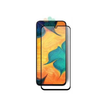 خرید محافظ صفحه گلس مات گوشی هواوی Huawei Y8p