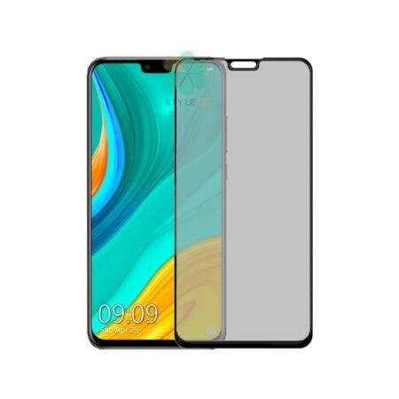 خرید محافظ صفحه گلس مات گوشی هواوی Huawei Y8s