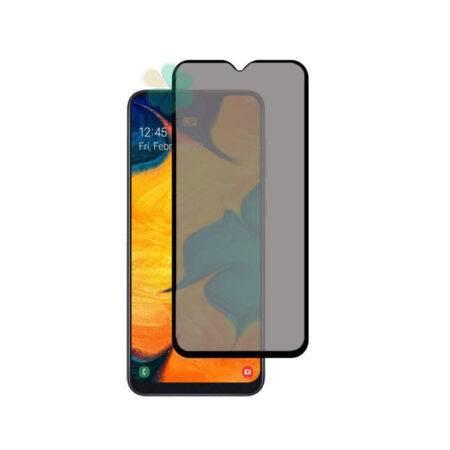خرید محافظ صفحه گلس مات گوشی سامسونگ Samsung Galaxy M10