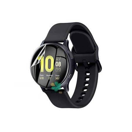 خرید محافظ صفحه نانو ساعت سامسونگ Galaxy Watch Active 2 44mm مدل مات