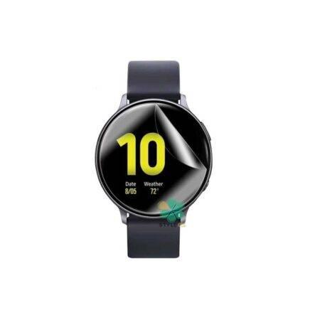 خرید محافظ صفحه نانو ساعت سامسونگ Galaxy Watch Active 2 40mm مدل مات