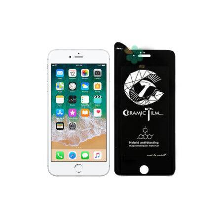 خرید گلس سرامیکی گوشی آیفون Apple iPhone 7 / 8 برند Mietubl