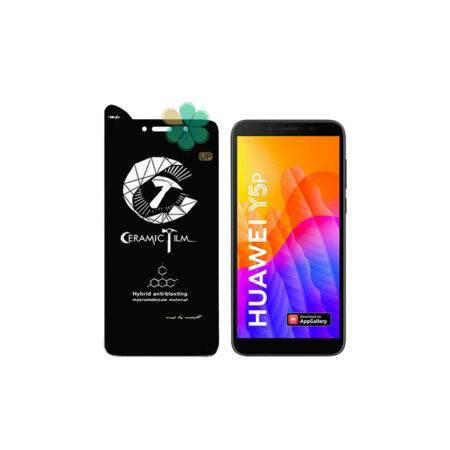 خرید گلس سرامیکی گوشی هواوی Huawei Y5p برند Mietubl