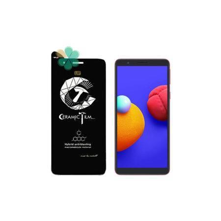 خرید گلس سرامیکی گوشی سامسونگ Galaxy A01 Core برند Mietubl