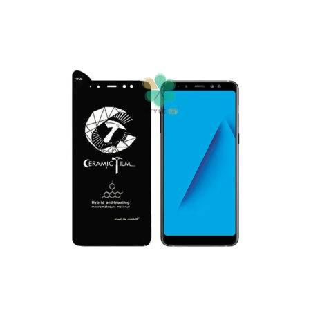 خرید گلس سرامیکی گوشی سامسونگ Galaxy A8 Plus 2018 برند Mietubl