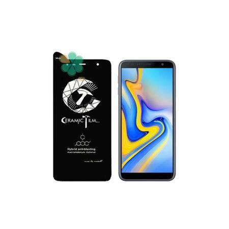 خرید گلس سرامیکی گوشی سامسونگ Galaxy J6 Plus برند Mietubl