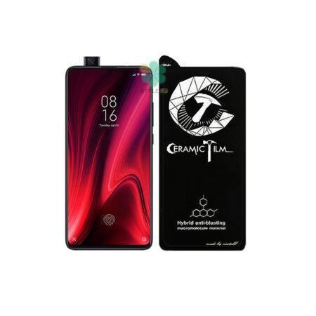 خرید گلس سرامیکی گوشی شیائومی Xiaomi Redmi K20 برند Mietubl