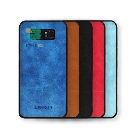 خرید قاب چرمی مینیمال گوشی سامسونگ Galaxy Note 8 مدل Koton