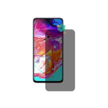 خرید گلس گوشی سامسونگ Samsung Galaxy A70s مدل No Frame Privacy