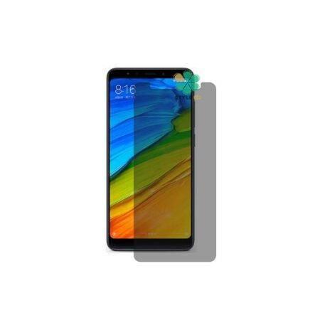 خرید گلس گوشی شیائومی Redmi Note 5 / 5 Plus مدل No Frame Privacy