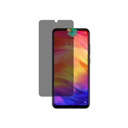 خرید گلس گوشی شیائومی Xiaomi Redmi Note 7 مدل No Frame Privacy