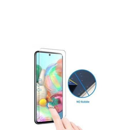خرید گلس سرامیکی گوشی سامسونگ Samsung Galaxy A71 مدل No Frame