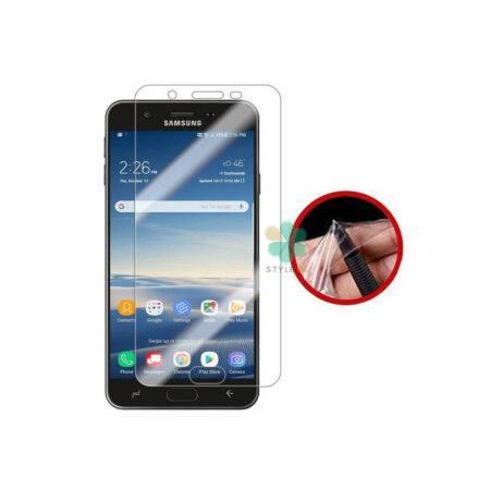 خرید محافظ صفحه نانو گوشی سامسونگ Samsung Galaxy J5 Prime