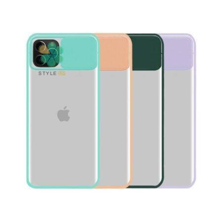 خرید قاب گوشی آیفون iPhone 11 Pro مدل پشت مات کم شیلد رنگی