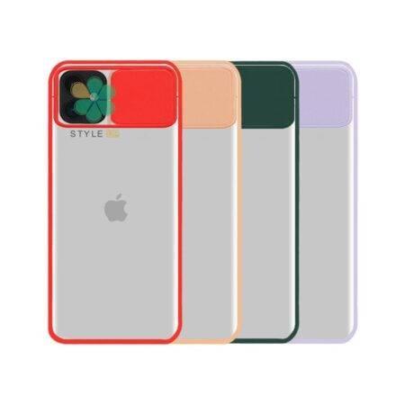 خرید قاب گوشی آیفون iPhone 12 Mini مدل پشت مات کم شیلد رنگی