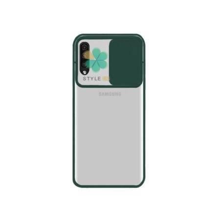 خرید قاب گوشی سامسونگ Galaxy A50s / A30s مدل پشت مات کم شیلد رنگی