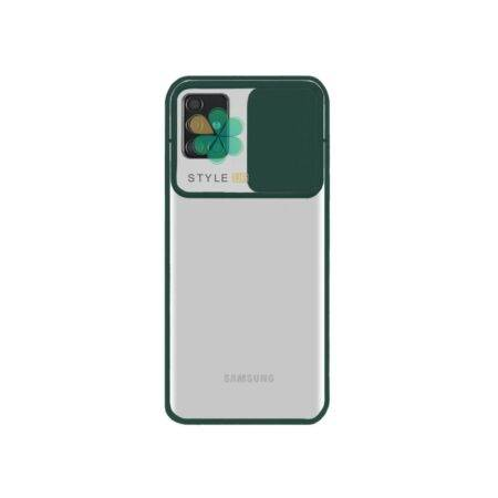 خرید قاب گوشی سامسونگ Galaxy A71 مدل پشت مات کم شیلد رنگی