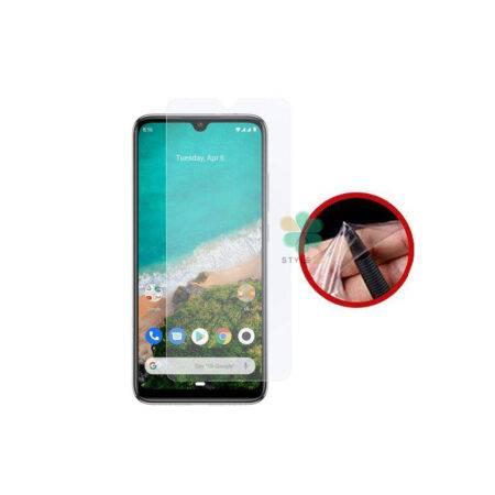 خرید محافظ صفحه نانو گوشی شیائومی Xiaomi Mi A3خرید محافظ صفحه نانو گوشی شیائومی Xiaomi Mi A3خرید محافظ صفحه نانو گوشی شیائومی Xiaomi Mi A3