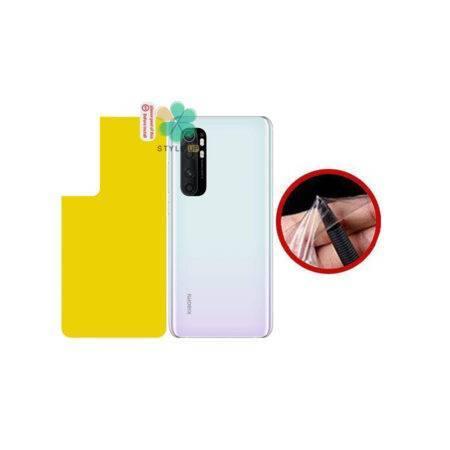 خرید برچسب محافظ نانو پشت گوشی شیائومی Xiaomi Mi Note 10 Lite