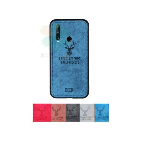 خرید قاب گوشی هواوی Huawei Y7p پارچه ای طرح گوزن